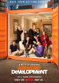 Arrested Development: Season 4