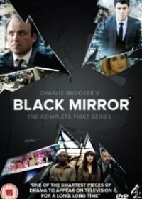 Black Mirror: Season 1 + 2
